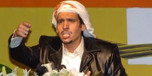 Mohammed-al-Ajami-300x150